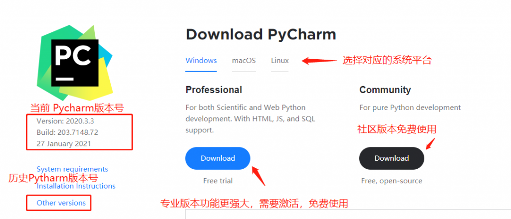 Python 配置开发环境