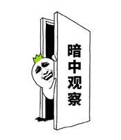 Python中文编码