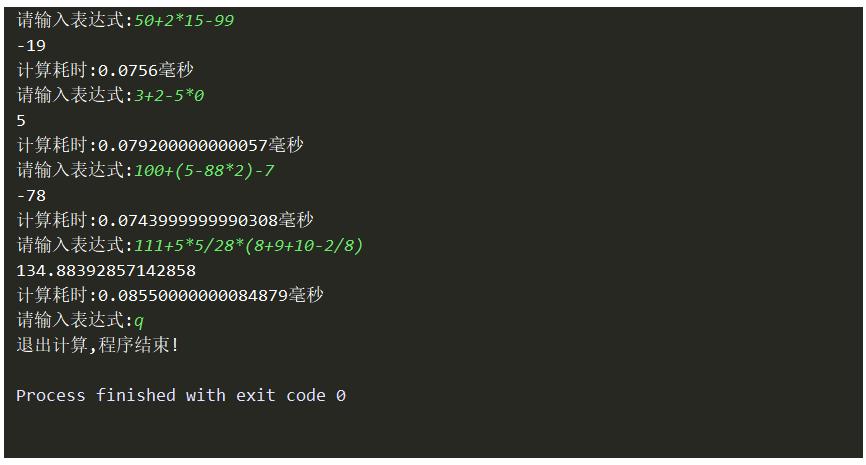 Python 模块 import