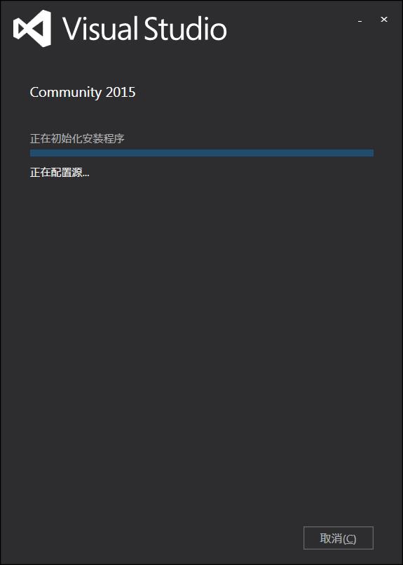 下载 / 安装 Visual Studio