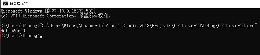 C语言 Hello World