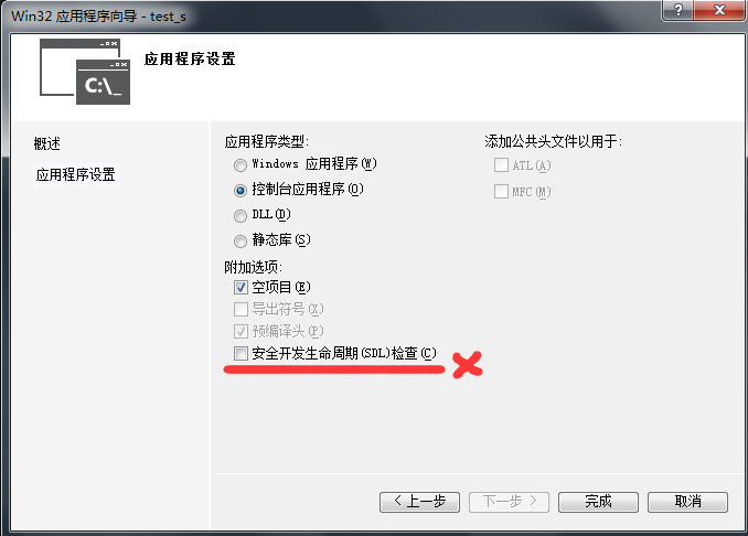 C语言 error C4996:  This function or variable may be unsafe